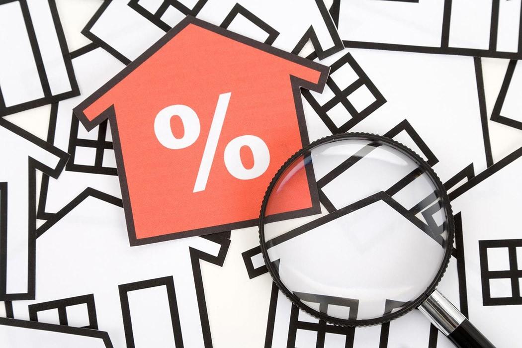 stavk po ipoteke - Ставки по ипотеке будут снижаться медленно в начале 2020 года