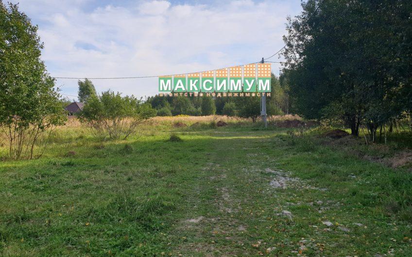 15 соток г/о Домодедово, село Вельяминово, ПМЖ