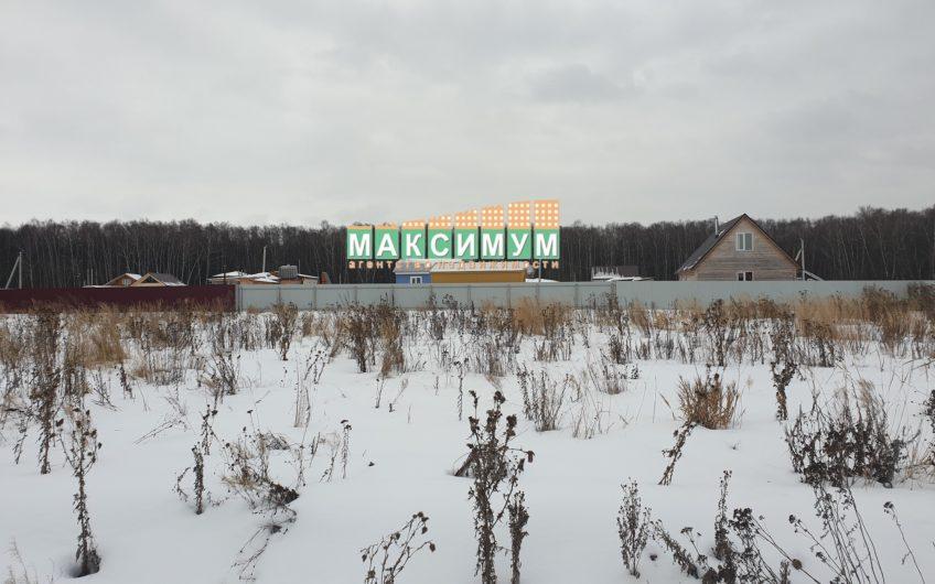 """9.6 сотки в КП """"Черноморский"""" вблизи д. Ступино г/о Домодедово"""