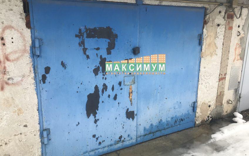 Гараж, г.Домодедово, мкр. Центральный, ул.Восточная (ГСК Теплосеть)